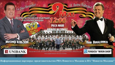 9 mai chisinau concert